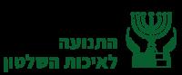 logo-green-01-1-1-e1540040233162-o0855fekrarhmv8qpbxy6sorxviotj6cjecvrfs8ji[1]
